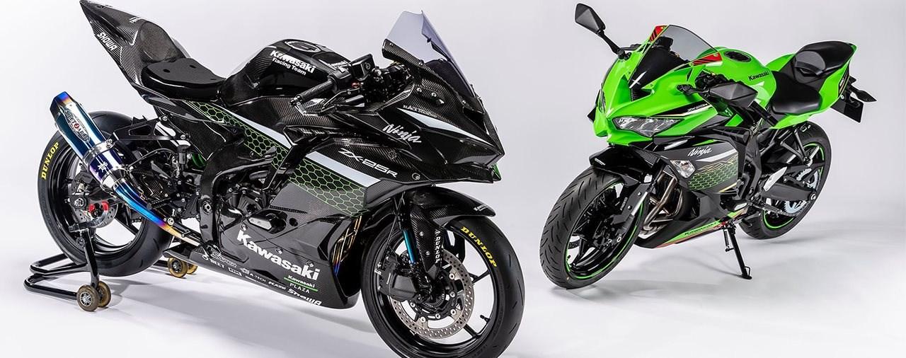 Kawasaki ZX-25R Racer für Rennserie präsentiert