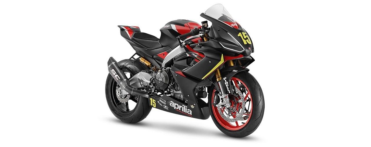 Aprilia Racing RS 660 Trophy 2021