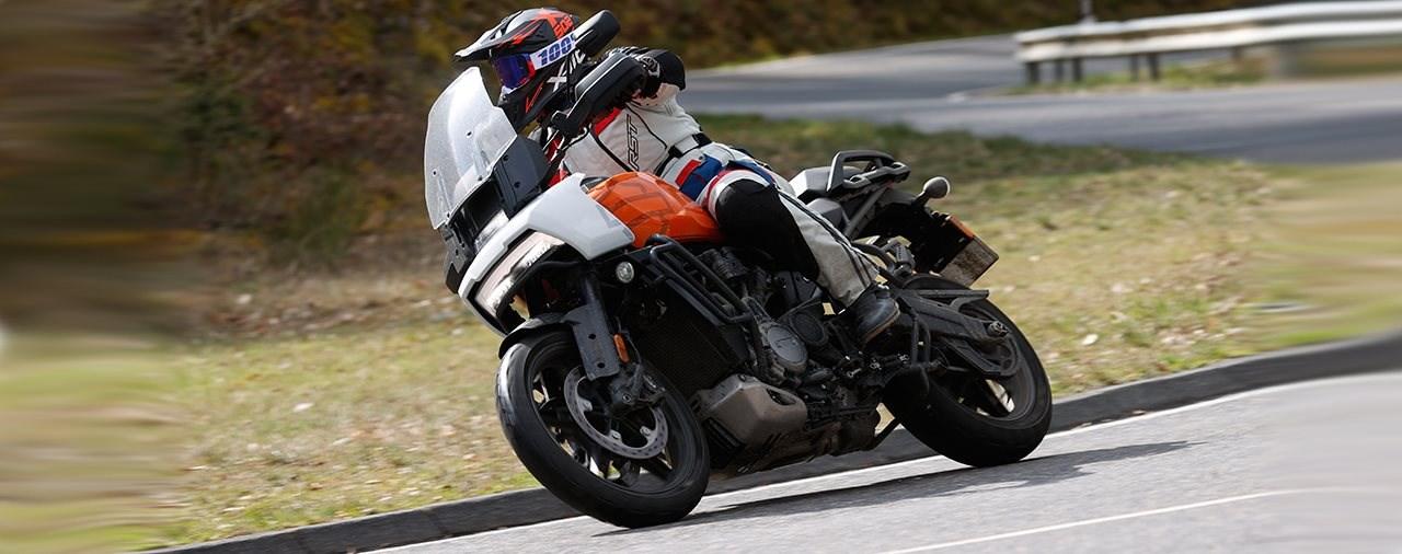 Harley-Davidson Pan America 1250 Test 2021