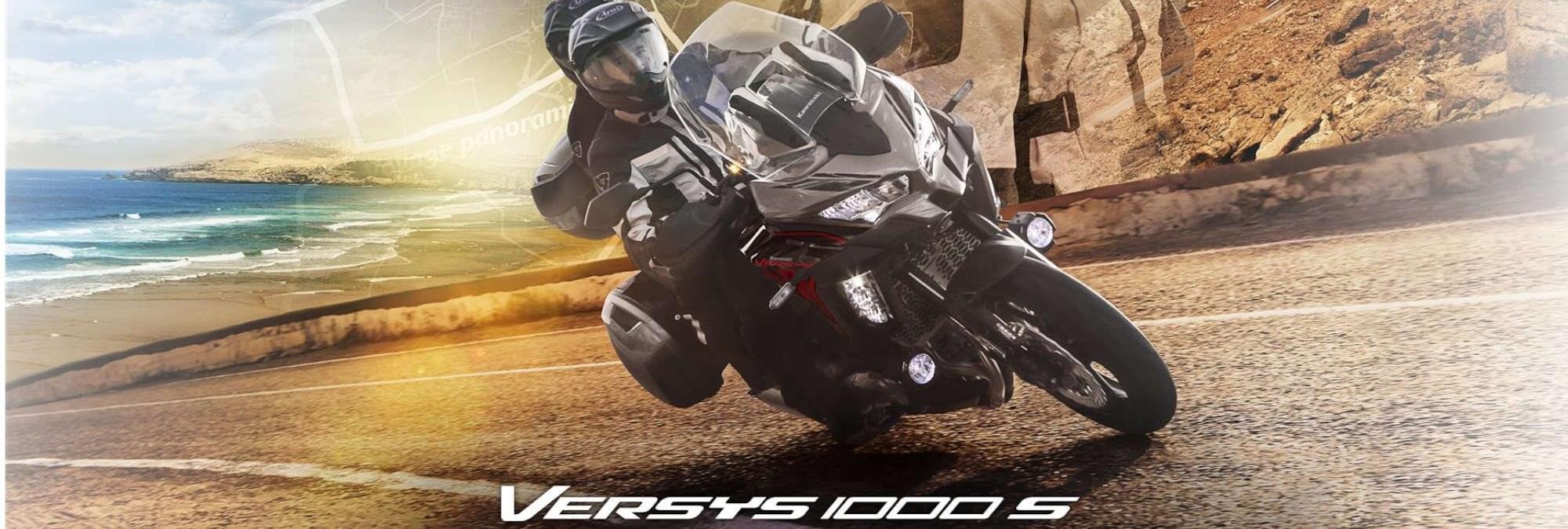 Versys 1000 S