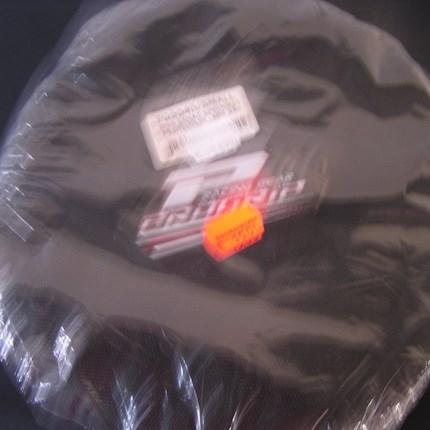 Pro Grip Bremsscheibenabdeckung Neuteil  Pro Grip Bremsscheibenabdeckung, Durchmesser: 240mm Preis: € 15,00