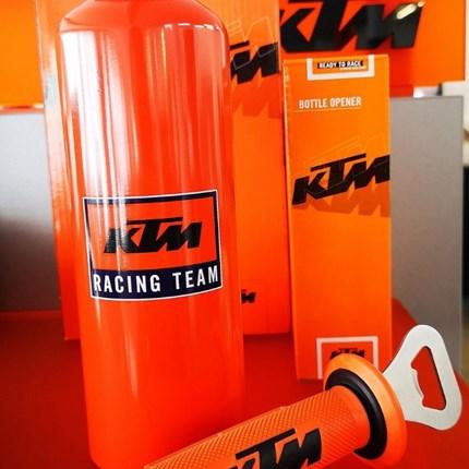 KTM Trinkflasche & KTM Flaschenöffner - sofort verfügbar !  KTM Trinkflasche & KTM Flaschenöffner *Click & collect* Wir versenden auch!
