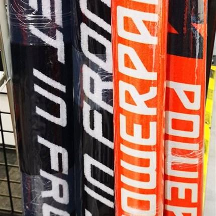 Motorradteppich KTM & WP  Motorradteppich KTM & WP bei uns verfügbar !