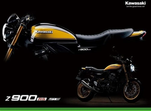 """Z900RS SE """"Yellow Ball"""" available for 2022 season"""
