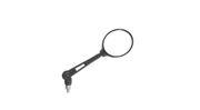 Lithium-Batterie für BMW R1200ST