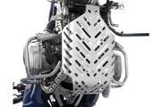 Wunderlich Motorschutz Dakar
