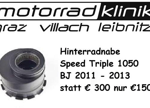 Hinterradnabe Triumph Speed Triple 1050 BJ 2011 - 2013 statt € 300 nur €150